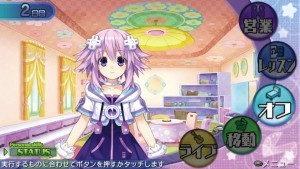 hyperdimension_neptunia_producing_perfection_06[1]